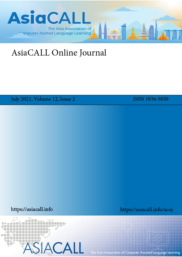 View Vol. 12 No. 2 (2021): January 2021, Volume 12, Issue 2